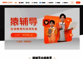 yuanfudao.com