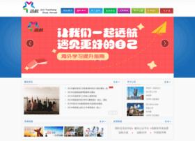 yuanhang.buaa.edu.cn