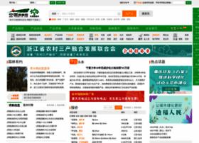 yuanlin.com