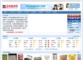 yuanlinedu.com