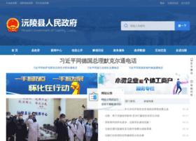 yuanling.gov.cn