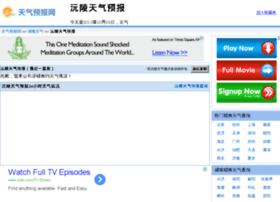 yuanling.tqybw.com