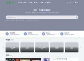 yuanma.org