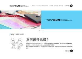 yuansun.com.tw