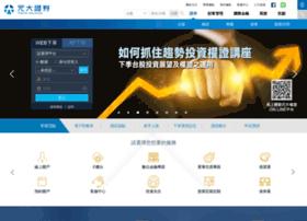 yuanta.com.tw