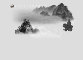 yuantai.org.tw