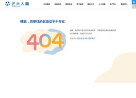 yuantalife.com.tw