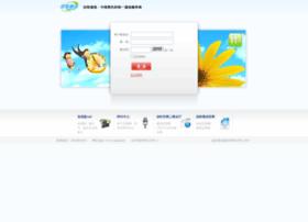 yuantel.net
