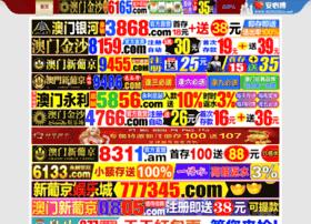yuantengfei123.com