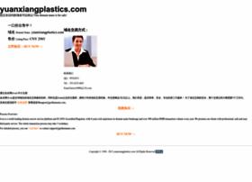 yuanxiangplastics.com