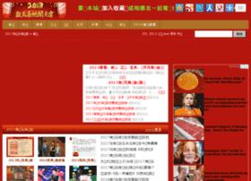 yuanxiao.3658899.com