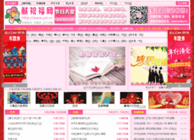 yuanxiao.xzhufu.com