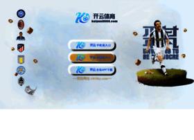 yuanxing668.com.cn
