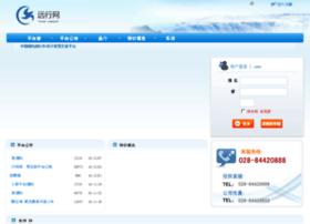 yuanxing668.com