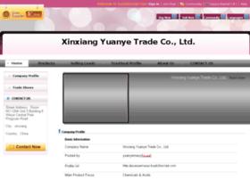 yuanyemaoyi.buyb2bscript.com