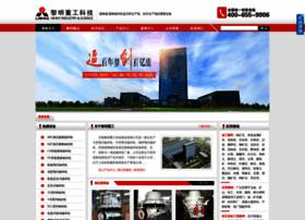 yuanzhuipo.com.cn