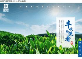 yuanzi168.com