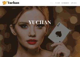 yuchan.net