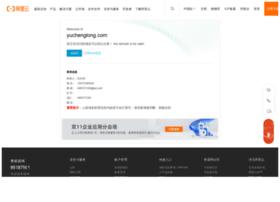 yuchenglong.com
