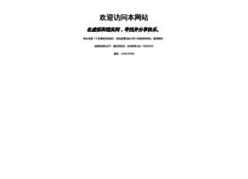 yudai.com