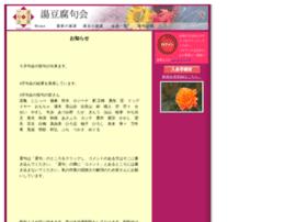 yudoufu.ginga100.com