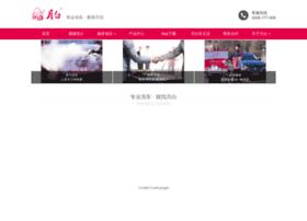 yue-bai.com