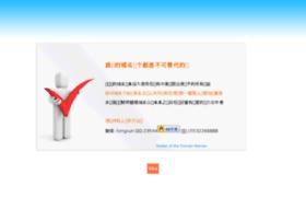 yuebi.com