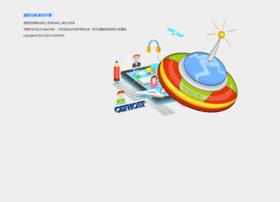 yuecity.com
