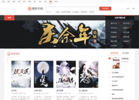 yuedu.sogou.com
