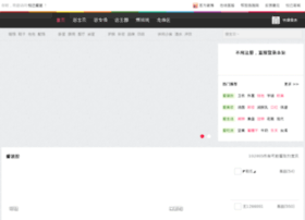 yueji.com