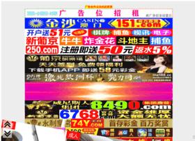 yuejinkeji.com