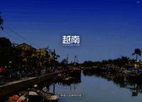 yuenan.com