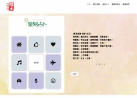 yuensang.com