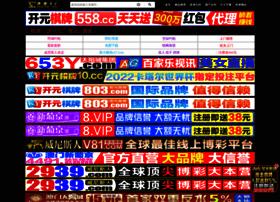 yueqi118.com