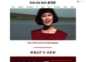 yuesaikan.com