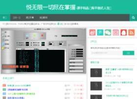 yuewux.com