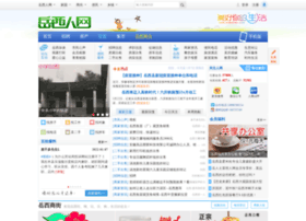 yuexiren.com