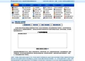 yueyu.388g.com