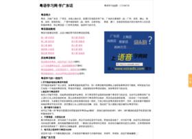 yueyu114.com