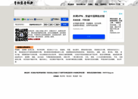 yueyv.com