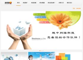 yuezhongchina.com