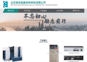 yufagroup.com