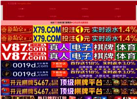 yufanjiaoyu.com