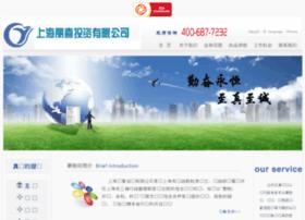 yufantravel.com.cn