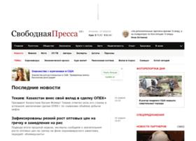 yug.svpressa.ru