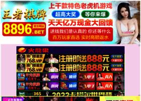 yugioh-usa.com