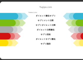 yugiya.com