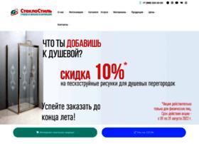 yuglas.ru