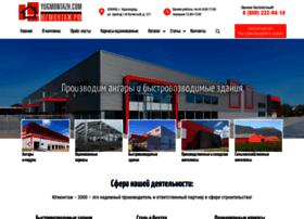 yugmontag.ru