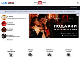 yugnie-vorota.ru